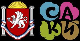 Официальный сайт города Саки