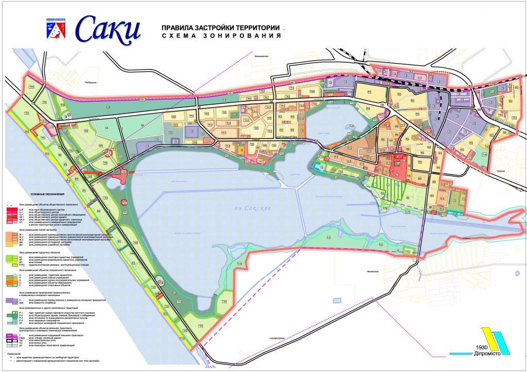 Генеральный план города Саки