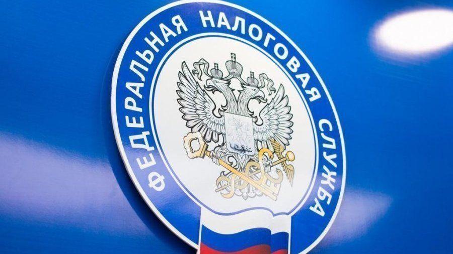 Налоговая служба Республики Крым продолжает работу по легализации доходов нерезидентов