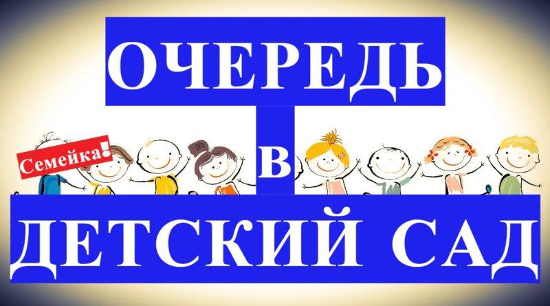 Вниманию родителей детей дошкольного возраста!