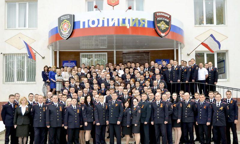 Приглашаем на службу в МО МВД России «Сакский» — имеются вакансии.