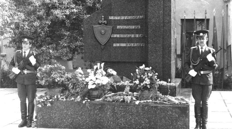 8 ноября – День памяти сотрудников ОВД, погибших при исполнении служебных обязанностей