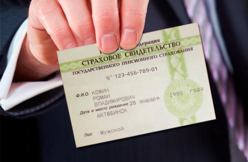 Теперь СНИЛС в Крыму можно получить в режиме реального времени